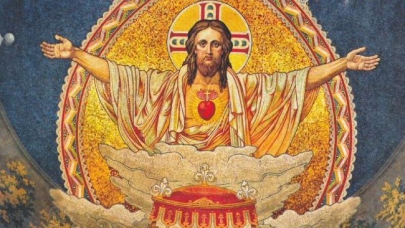 Premier Vendredi Du Mois Devotion Au Sacre Cœur De Jesus District Du Canada